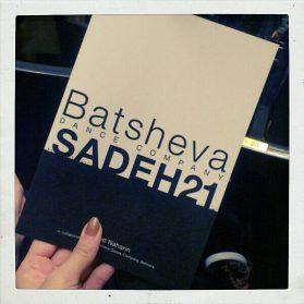 sadeh21-poster