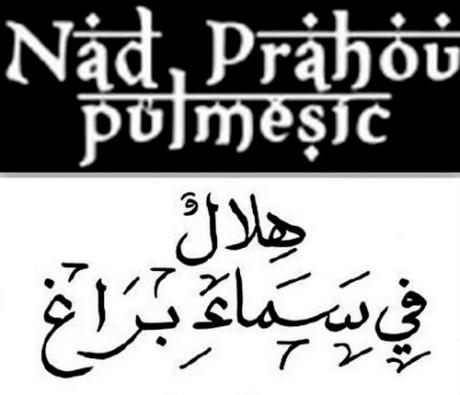 Pulemsic-nad_prahou_pulmesic-logo