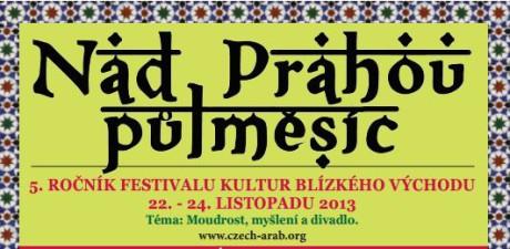 Pulmesic-logo