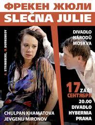 slecna julie--poster