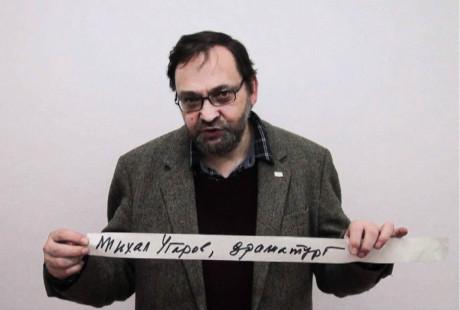 Michail Ugarov