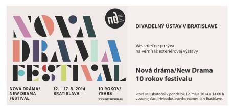 Nova drama - 2014 - poster