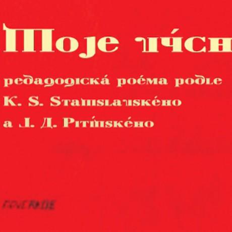 Tucek-Moje vych-poster