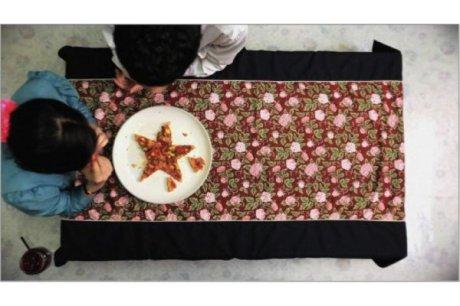 Severokorejská domácí pizza vyrobená dle návodu z prohnilého Západu. FOTO archiv festivalu