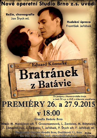 Tucek-bratranek_poster