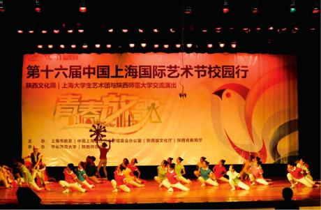 Od roku 2002 se v Pekingu koná velký Golden Hedhegog University student's drama festival – snímek z inscenace Návrat hedvábné stezky souboru Shanghai College Student Troup FOTO ARCHIV