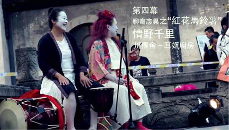 Outdoor Carnival, karneval pouličního umění v rámci Wuzhen festivalu FOTO ARCHIV