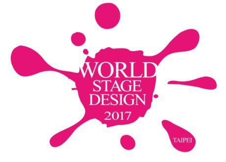 WSD 2017-logo