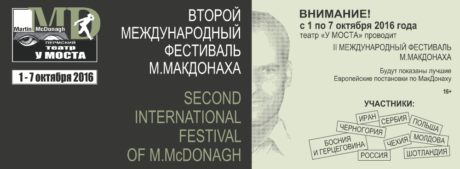 vcd-perm-logo